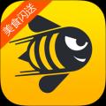 爱鲜蜂官网版_爱鲜蜂安卓版V2.0.1安卓版下载