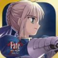 命运守护夜:新星(Fate/stay night [Realta Nua])安卓版