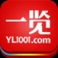 一览 V4.8.0 安卓版