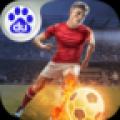 足球风云 V1.4.0 安卓版