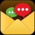 微邮 V5.5.0 安卓版