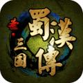 圣三国蜀汉传V1.3.3701 安卓版
