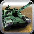 战地坦克修改版(无限金条) V1.1 安卓版