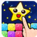 消灭星星3糖果传奇 V1.0 安卓版