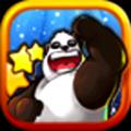 奔跑吧!熊猫修改版(内购破解) V1.0 安卓版