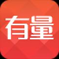 有量微店 V1.5.2 安卓版