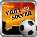 城市足球安卓版