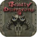 死亡地下城破解版(解锁完整) V2.3.1 安卓版
