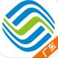 广东移动营业厅 V3.1.1 ios版