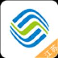 江苏移动营业厅 V4.5.3 PC版