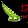 绿毛豆系统