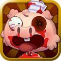 进击的猪猪破解版(内购免费)安卓破解版
