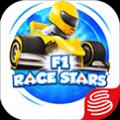 F1 Race Stars™ V1.17.13 ����