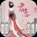 君恋V1.0.0 安卓版