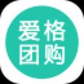 爱格团购 V2.6.2 安卓版