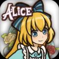 新爱丽丝的梦幻茶会(Alice) V1.6.0 安卓版
