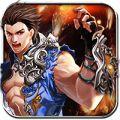 不败战神安卓版_不败战神游戏V1.5.1安卓版下载
