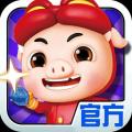 猪猪侠之百变联盟 V1.8.8 安卓版
