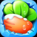 保卫萝卜3 V1.0.0.7 破解版