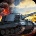坦克狂怒V1.0 安卓版