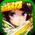 格斗江湖修改版 V1.0.0 免费版