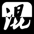 三昆IOS版 V1.21 iphone版