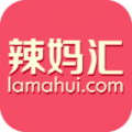 辣妈汇安卓版_辣妈汇手机版V3.6.0.1安卓版下载