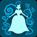 邪恶白雪公主 V1.20 官网安卓版