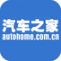 汽车之家音乐电台 V4.7.0 安卓版