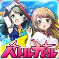 战斗女子高校 V1.0.4 iphone版
