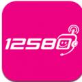 12580生活V2.9.0 安卓版