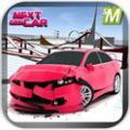 次世代赛车(Next Gen Car Game Racing) V1.15 安卓版