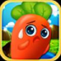消灭萝卜 V2.0 安卓版