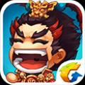 三国笑传 V1.0 iOS越狱版