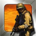 战火兄弟连:致命狙击破解版(内购破解) V1.0 安卓版