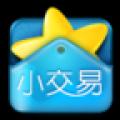 小交易 V4.2 官方版