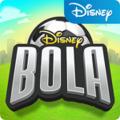 迪士尼足球 V1.1.4 官方版