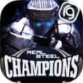 铁甲钢拳冠军赛 V1.0.27 安卓版