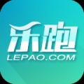 乐跑手环手机版_乐跑手环安卓版V1.3.6安卓版下载