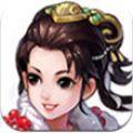 新大话西游2ios越狱版 V2.0 iPhone版