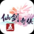 腾讯版《仙剑奇侠传》 V1.1.14 安卓版