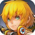 龙之谷:破晓奇兵 V1.0 安卓