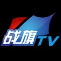 战旗TV V2.4.2 安卓版
