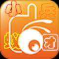 小蚁兵团 V1.0.6 安卓版