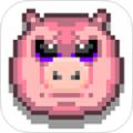 枪火猪猪侠(Ammo Pigs)安卓版