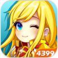 龙族 V1.0.0.9 安卓版