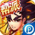武侠大宗师 V1.5.0 修改版