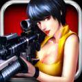 杀手狙击之神 V1.0.3 免费版