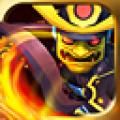 众妖之怒 V1.3.3 电脑版