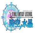 最终幻想传奇时空的水晶_最终幻想传奇时空的水晶安卓版V1.9.0安卓版下载